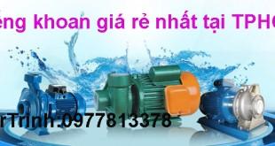 Đơn vị sửa máy bơm nước tại quận 11